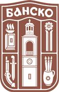 municipality of bansko government logo live chat alternative client
