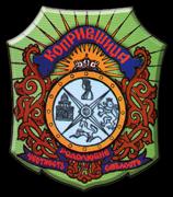 koprivshtica municipality logo