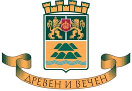 logo Minicipality Plovdiv
