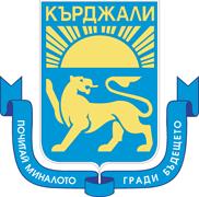 municipality of kardjali logo